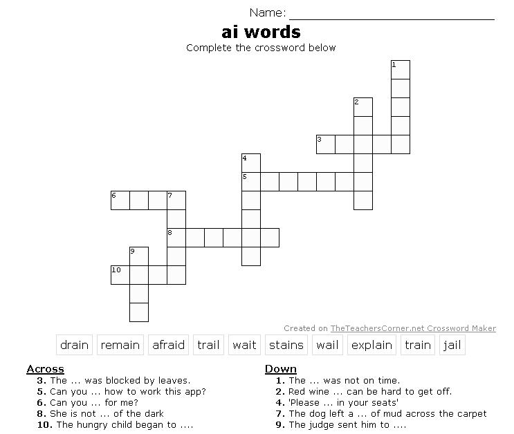 Siren S Wail E G Crossword Clue